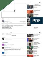 52 Классические Теории Внимания - YouTube