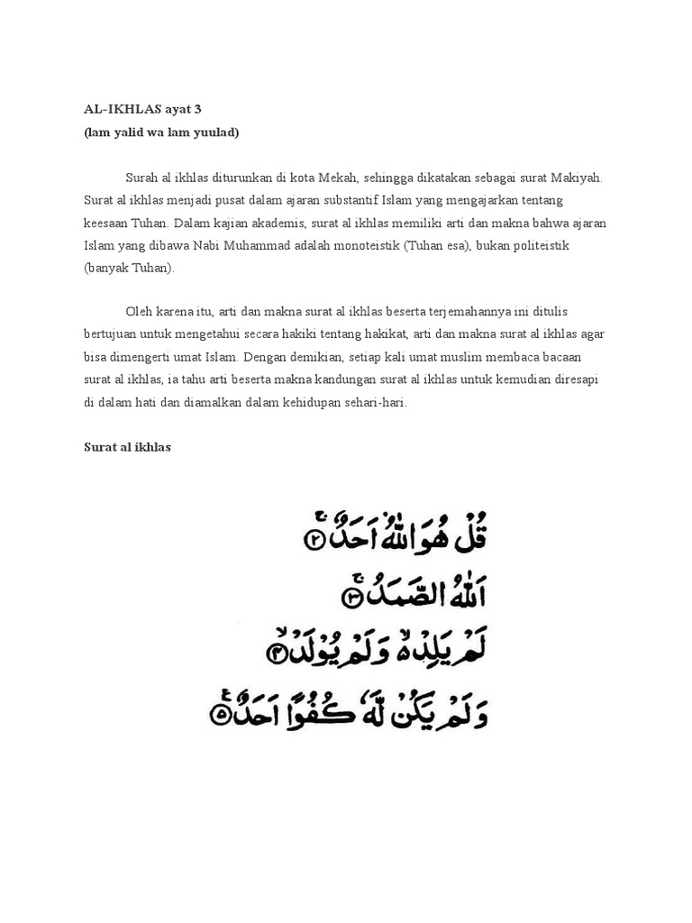 National Day Of Reconciliation The Fastest Surat Al Ikhlas