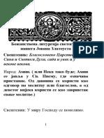 Sveta Liturgija.pdf