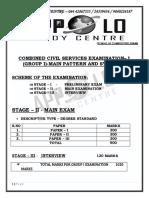 Group 1 Main Pattern and Syllabus