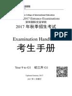 SCIE Autumn 2017 Entrance Examinations Handbook(G1-3)