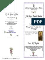 2017-2 April - 9 Trio-5 Lent-Tone 8-Vespers-Tone 8-St Mary of Egypt