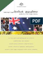 Australian Tamil Test