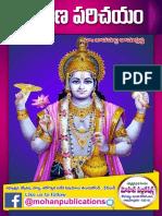 Purana parichayam