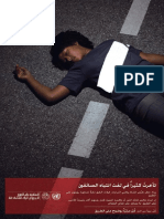 Roadsafety Poster 4 Arab