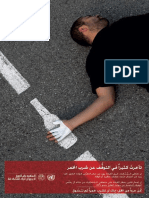Roadsafety Poster 5 Arab