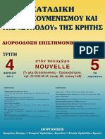Afissa (1).pdf