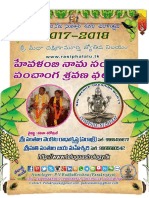 Sri Hevilambi Nama Samvatsara Rasi Phalalu 2017-18