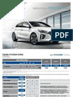 Listino Prezzi Hyundai Ioniq 2017