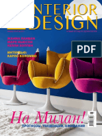 ID.Interior Design 2011 04.pdf