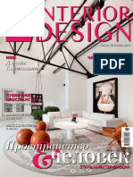 ID.interior Design 2012 09