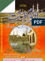 Ahkam e Taharat by Sheikh Mufti Shamsul Haq Azhar