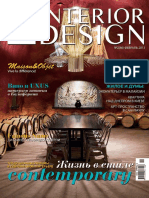 ID.interior Design 2013 02