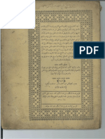 Ahmad-Khatib-Al-Minangkabawi-Manuscript-.pdf