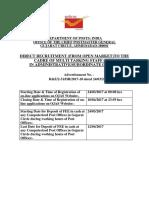Gujarat Postal Circle Recruitment