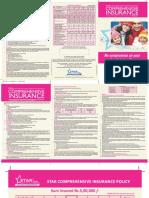 Star Brochure Comprehensive Combine
