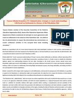 Palestine Expatriate Chronicle ( Watani Falasteen ) Issue  20