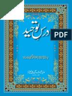 Dars e Tauheed -Urdu
