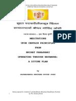 Astrology Notes on Certain Principles Operating on Navamsha by Shridhar Govind Joshi