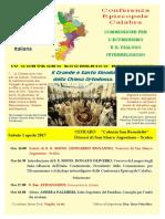Congegno Ecumenico Regionale