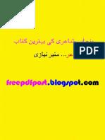 Munir Niazi.pdf