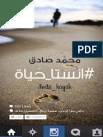 Insta_Hayah.pdf