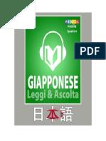 PDF eBook Giapponese Leggi Ascolta Frasario Tutto Audio 55008 Di Prolog Editorial Libri in Italia