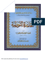 nooraniah(1).pdf