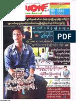 Crime News Journal Vol 21 No 24.pdf