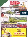 Pyimyanmar Journal No 1069.pdf