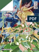 Sword Art Online Volume 17 - Alicization Awakening