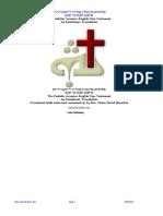 Peshitta Interlinear New Testament