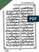 gratuitement khassida pdf