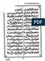 khassida pdf gratuit