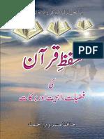 Hifze Quran Ki Fazilat , Ahmiyat Aur Barkat.pdf