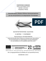 guidelines_psychiatry_all (1).pdf