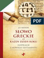 Slowo Greckie Fragment
