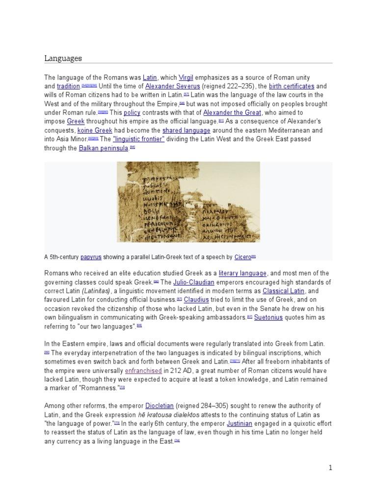 Empire Roman 5 | Latin | Greek Language