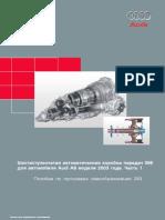 vnx.su-ssp-283-288_A8.pdf