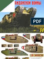 XRUSarmy - Armada 14 Tanks in Russian Civil War