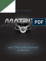 Matrix 7 1 Manual Rus Chapter 1