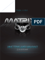 Matrix 7 1 Manual Rus Chapter 3