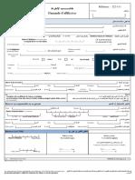 Demande d'affiliation_Réf 322-1-11_V04_31-10-2016