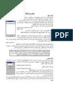 www.kutub.info_1101.pdf