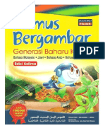 Kamus Bergambar.pdf