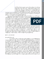 socrates polemarchus.pdf