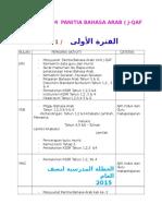 Takwim Panitia Bahasa Arab 2014
