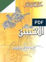 Rajab_1426