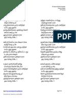 kolaru - pathigam - with - Meaning - English.pdf