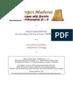 Yapparunkalagai.pdf